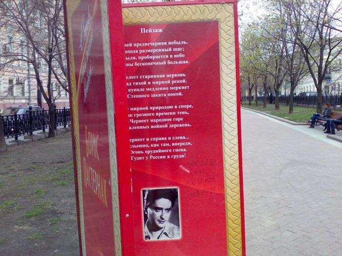 Дивна фотосесія на день Перемоги по-ставропольски (3 фото)