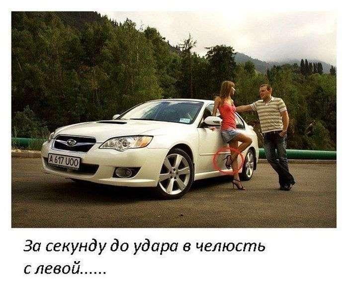 Підбірка автомобільних приколів. Частина 18 (33 фото)