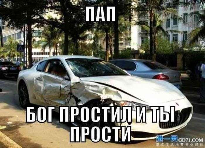 Підбірка автомобільних приколів. Частина 12 (40 фото)