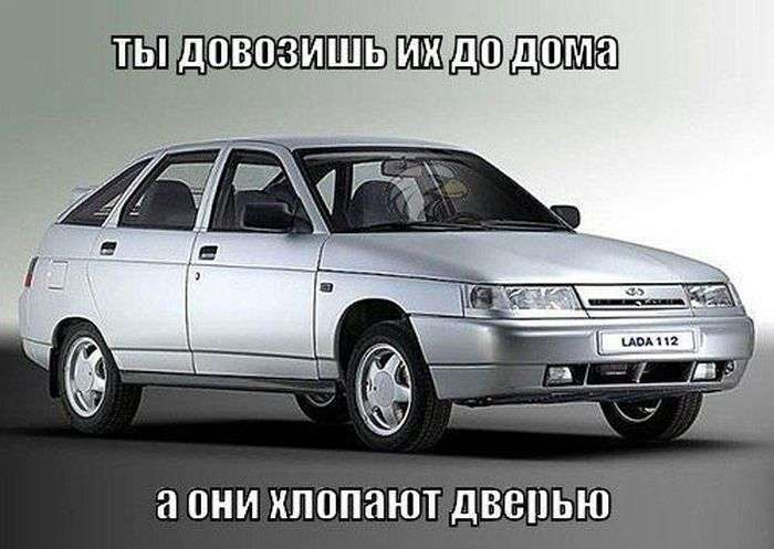 Підбірка автомобільних приколів. Частина 6 (40 фото)