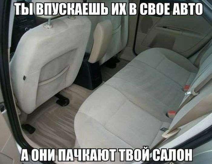 Підбірка автомобільних приколів. Частина 15 (34 фото)