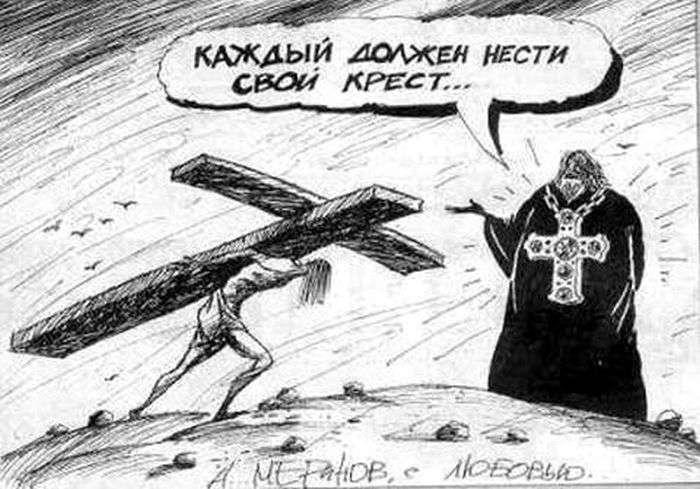 На яких автомобілях їздять українські святі отці (16 фото + текст + відео)