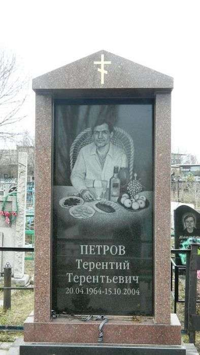 Донецьке циганське кладовищі (24 фото)