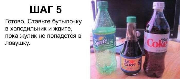 Як покарати співробітника, ворующего ваш лимонад (5 фото)