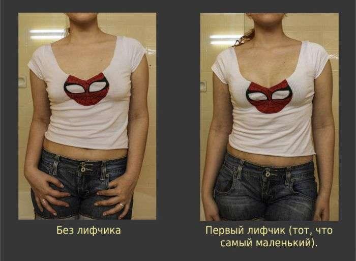 Як за допомогою трьох бюстгальтерів і пари шкарпеток збільшити груди (8 фото)