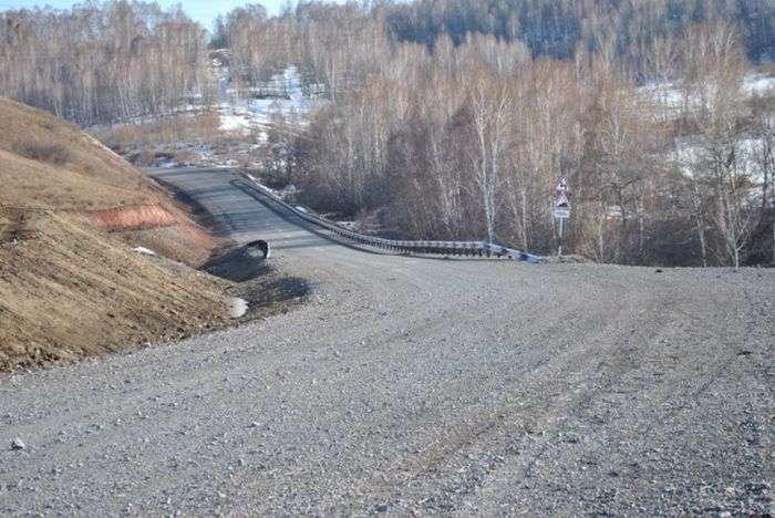 Нова дорога в Хакасії або куди поділися гроші (25 фото + відео)