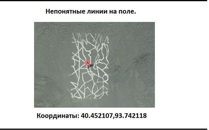 Таємниці відомих місць, які видно тільки на Google Maps (17 фото)