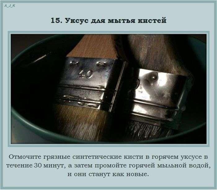 Незвичне застосування для звичних речей (17 фото)
