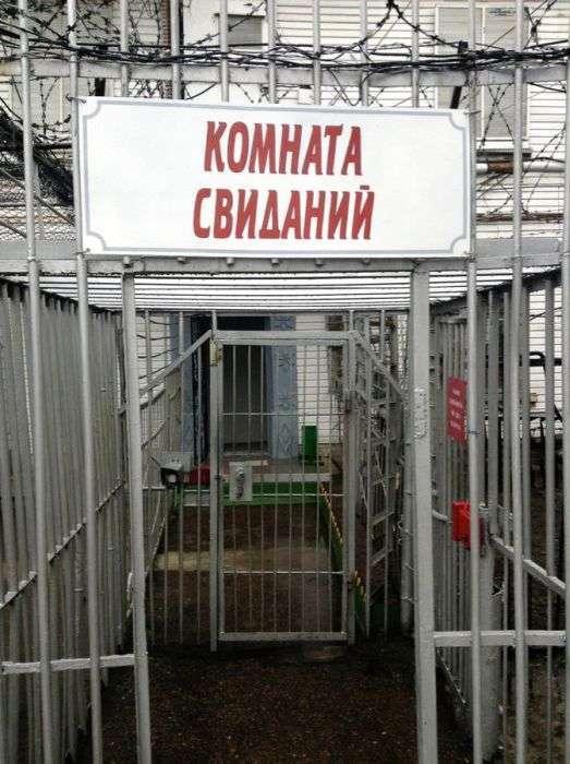 Як живуть увязнені в колонії суворого режиму Девятка (25 фото)