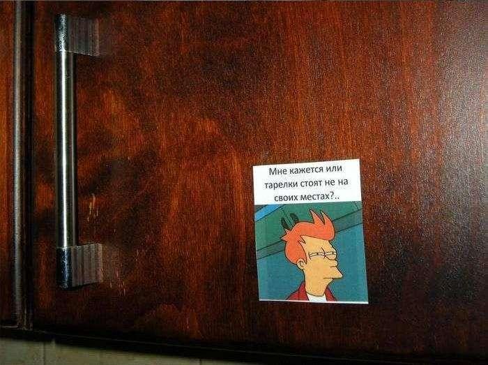 Відмінний спосіб навчити чоловіка стежити за порядком у домі (8 фото)