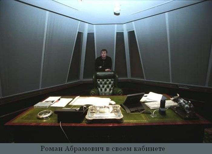 Відмінності між Абрамовичем і Кампрадой - двома найбагатшими людьми (16 фото)