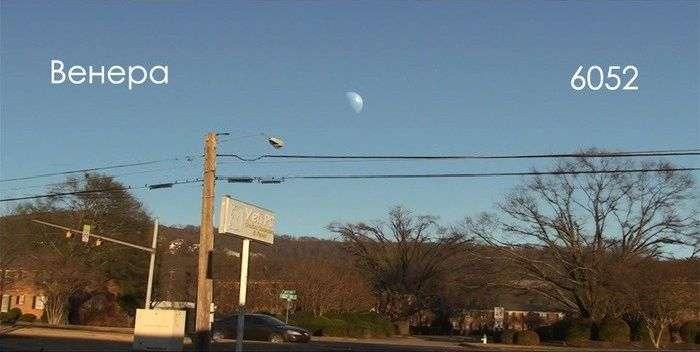 Якби на місці Місяця були інші планети Сонячної системи (7 фото)