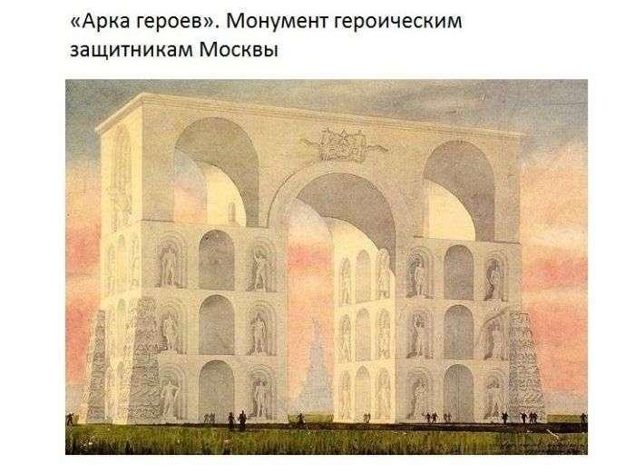 Нереалізовані проекти радянської Москви (15 фото)
