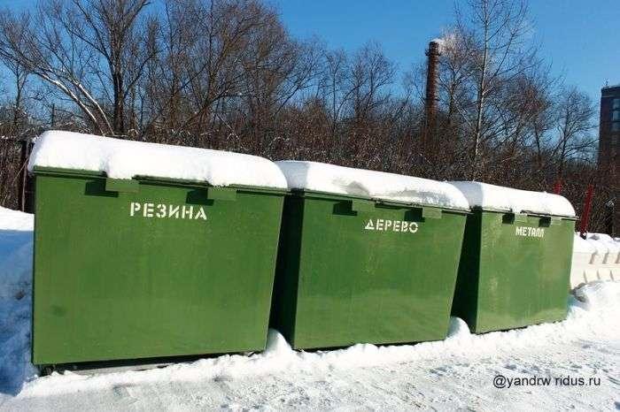 Що роблять з прибраним снігом? (13 фото)