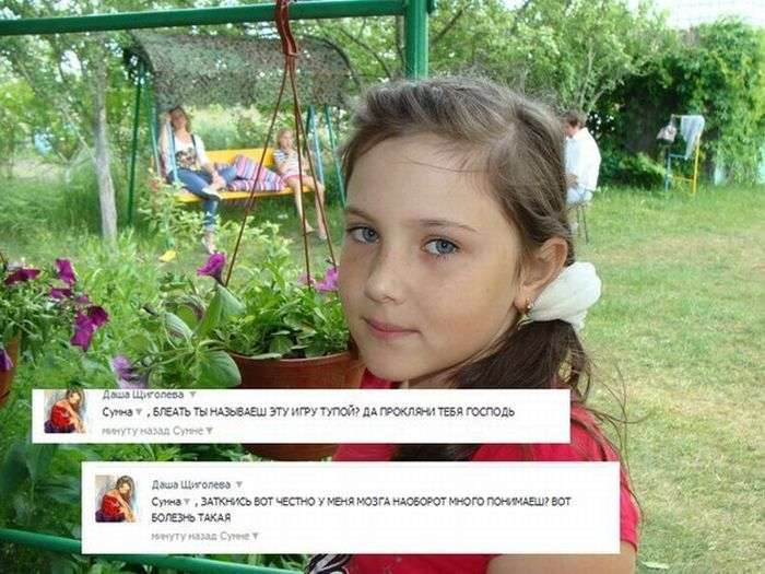 Сучасні дітки і соціальні мережі (6 фото)