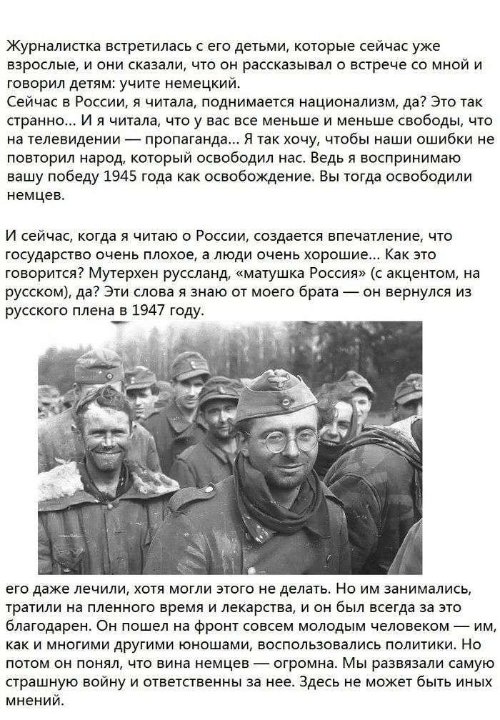 Гітлерівська диктатура. Спогади уродженки Берліна (20 фото)